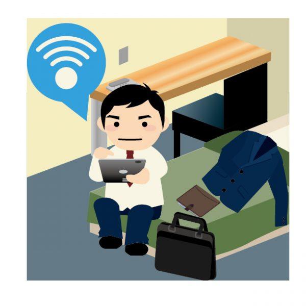 公衆無線LANは危険?安全な公衆無線LANの使い方
