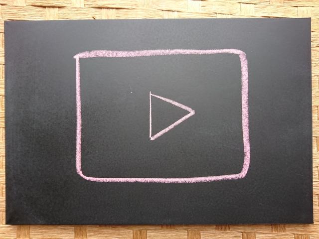 Youtube Kidsを使って見たら子供にも使い勝手が良かった