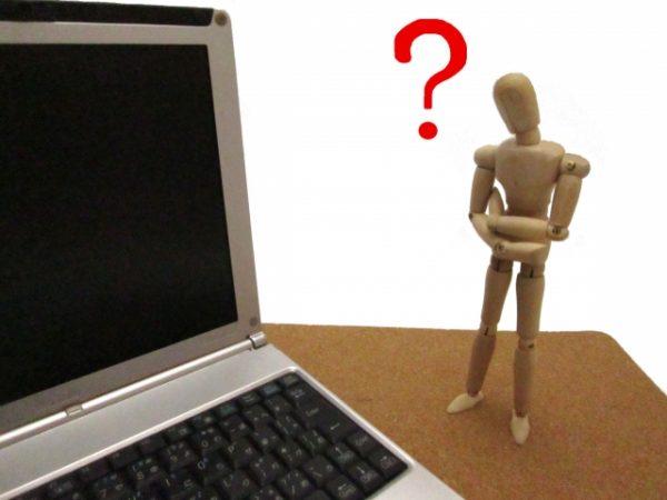 光コラボ、申し込みからインターネットができるまでに必要なことは?